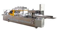 양질 비 길쌈된 절단기 & N W 겹 모양 인쇄하고 접히기를 위한 비 길쌈된 직물 기계 판매